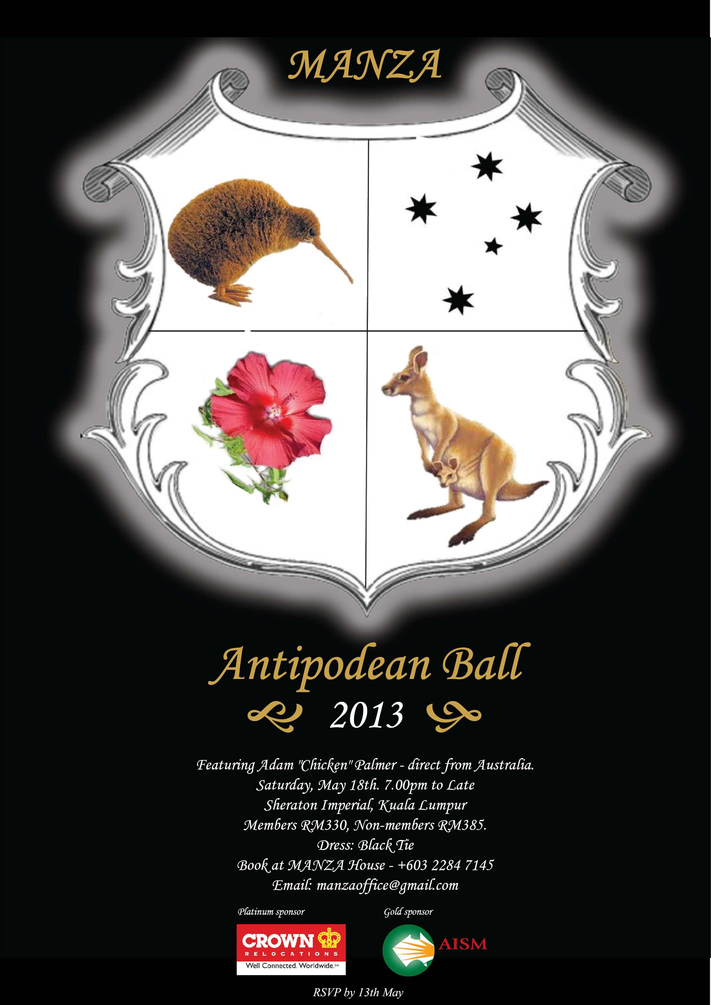 Manza Ball 2013