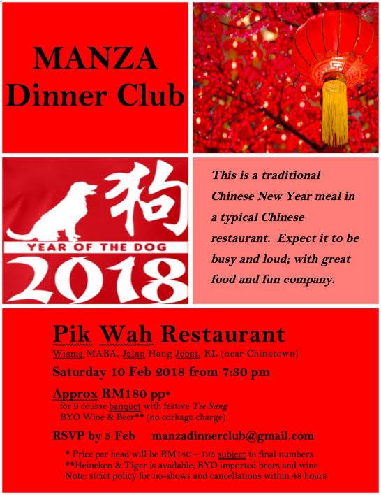 Dinner Club Flyer